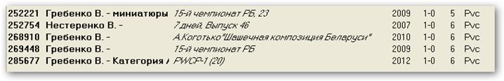 sshot-11